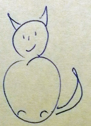 Dad's cat, childhood drawing, early sketches